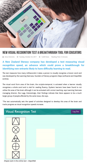 school news visual recognition small